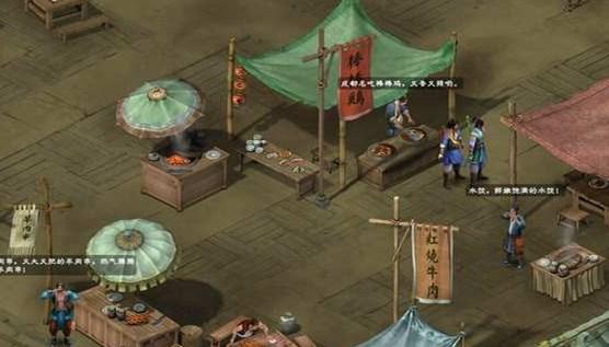 洛川群侠传龙王战打法视频攻略 龙王战怎么打