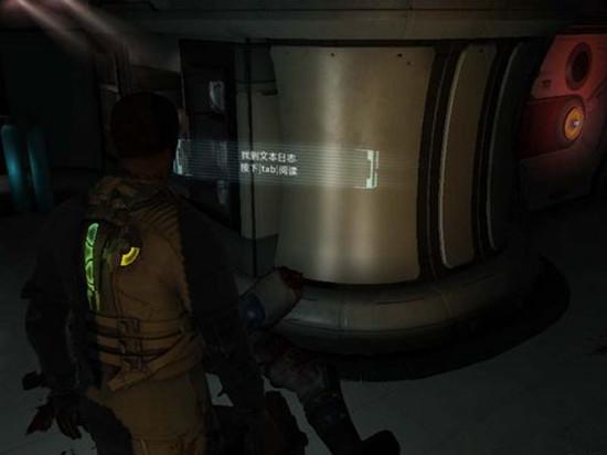 死亡空间2最终boss怎么打 最终boss的简易打法