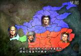 三国志9蜀地之争视频