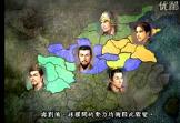 三国志9权位之争教程视频