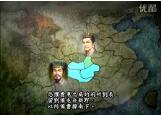 三国志9赤壁之战攻略视频
