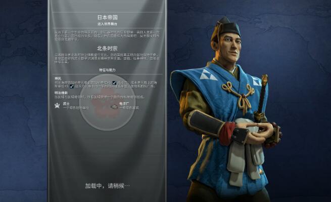 文明6日本科技胜利玩法解说视频攻略