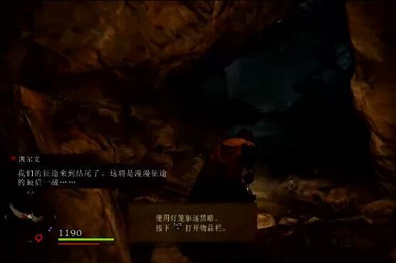 龙之信条:黑暗觉者速通视频流程攻略第一期