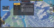 超大城市 Cities XXL探索新型轨道交通