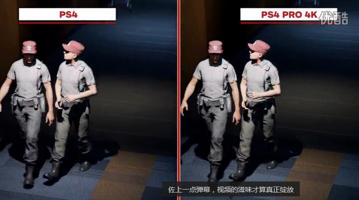 看门狗2PS4和PS4PR0画质对比视频