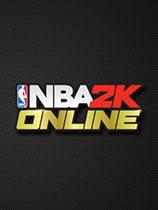 NBA2KOnline客户端