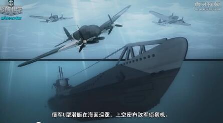 战舰世界中文版动画电影 聪明的海军上尉视频欣赏