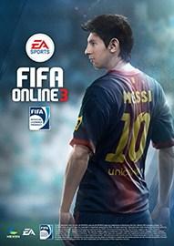 FIFAOnline3完整版客户端
