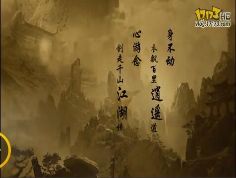 逍遥江湖3十大门派展示