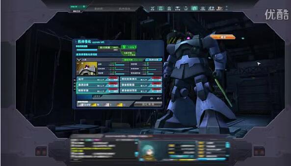 机动战士高达ol攻略视频 机体属性篇