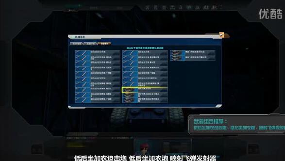 机动战士高达ol机体介绍视频 钢坦克