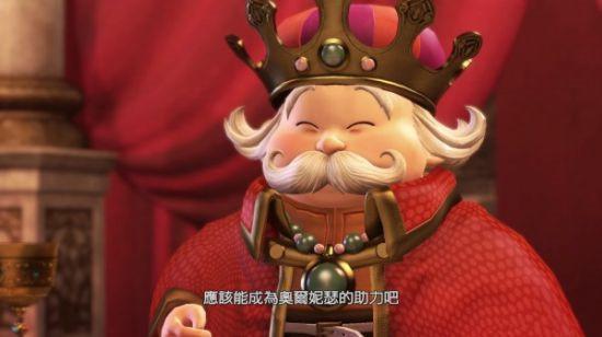 《勇者斗恶龙:英雄2》繁体中文版发售日公布