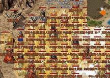 热血传奇首沙之战视频攻略