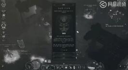 暗黑破坏神3第八赛季四人小队通关117层视频