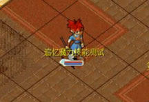 魔力宝贝战斧斗士技能演示视频