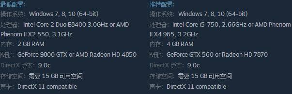 《狂战传说》Steam预购开启 售价268元