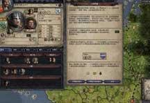 十字军之王2单人游戏模式特别报道视频