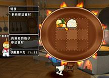 勇者斗恶龙X国服烹饪职业玩法演示视频