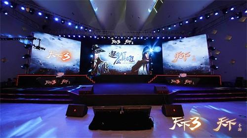 《天下》系列嘉年华圆满落幕 万人盛宴齐聚上海!