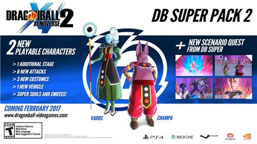 《龙珠:超宇宙2》第二弹dlc推出 全新故事章节!