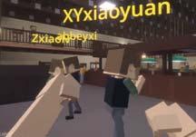 血染小镇联机模式玩法演示视频 一起来血洗酒吧夜店