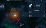 星际殖民2全科技作用详解 科技有什么用