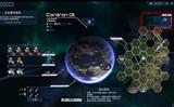 星际殖民2开局种族属性选择攻略 种族属性推荐