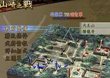 战国无双2实况试玩解说视频 山崎之战打法演示