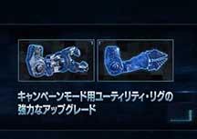 失落的星球3特典武器视频介绍 游戏中有哪些特典武器