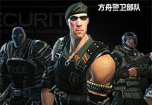 边缘战士游戏势力介绍 各势力故事背景解析