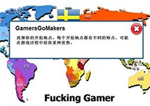游戏开发者公司选址心得 公司地址属性加成介绍