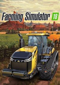 模拟农场18官方正式版