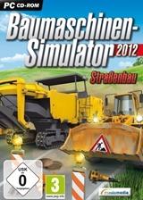施工模拟2012免安装英文版