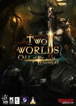 两个世界2:黑暗召唤免安装简体中文版