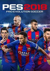 实况足球2018官方PC正式版