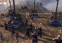 虎豹骑攻坚战玩法教学视频 攻坚战怎么玩