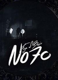 70号房间未加密中文版