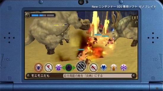 3DS版异度之刃介绍视频 3DS版异度之刃预告视频