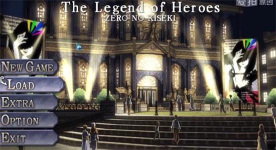 英雄传说:零之轨迹大结局视频