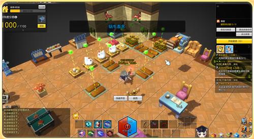 冒险岛2管家雇佣玩法解析 管家雇佣怎么玩