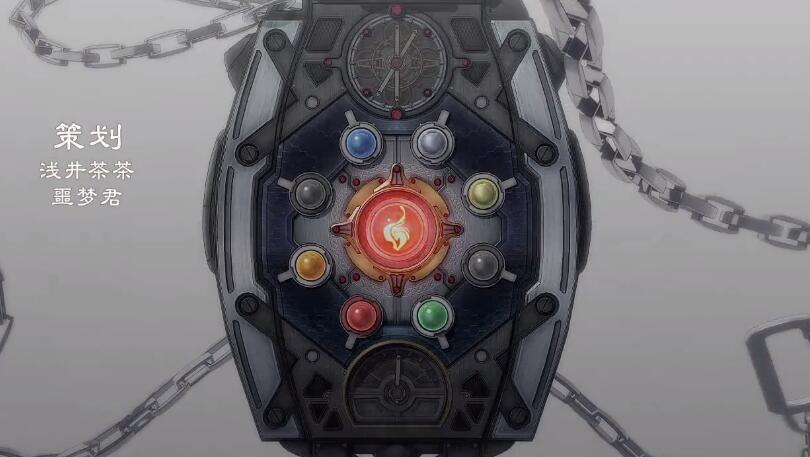 英雄传说:闪之轨迹OP视频 闪之轨迹片头动画