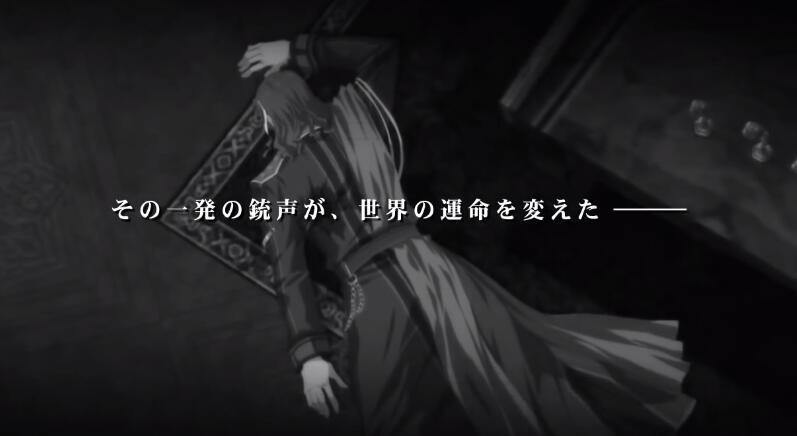 英雄传说:闪之轨迹2预告视频