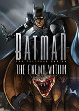 蝙蝠侠:内敌官方中文完整版