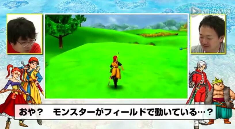 勇者斗恶龙8 3DS版实机演示视频