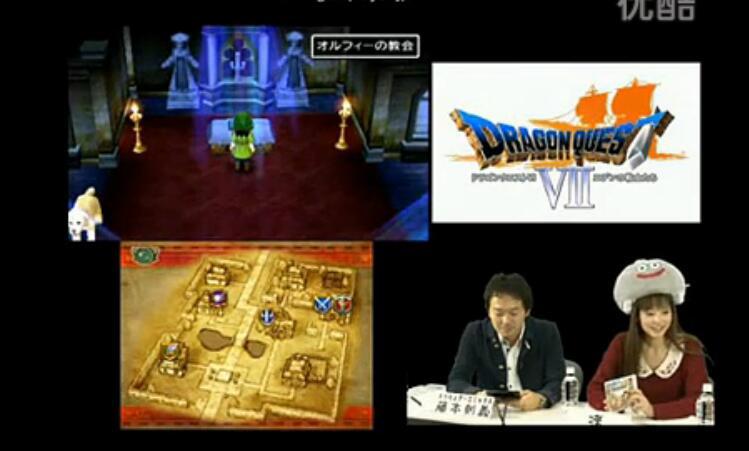 勇者斗恶龙7 3DS版试玩视频