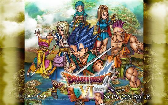 勇者斗恶龙6游戏世界观介绍