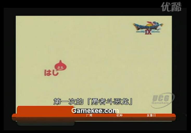 勇者斗恶龙9游戏介绍视频 DQ9游戏玩法介绍