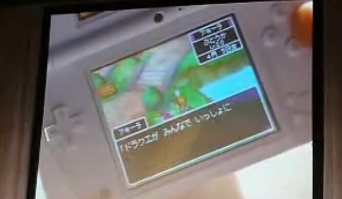 勇者斗恶龙9发布会视频 DQ9发布会