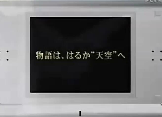 勇者斗恶龙5宣传视频 勇者斗恶龙5PV视频