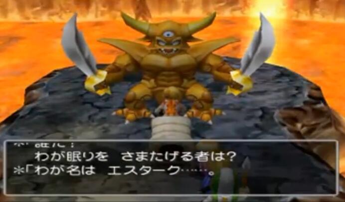 勇者斗恶龙5隐藏BOSS视频